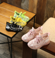 Boys and girls wild casual shoes