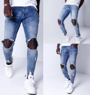 Blue ripped denim slim trousers