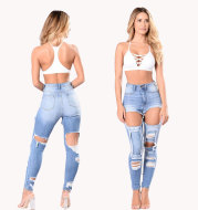 Jeans ripped explosions women's trousers