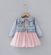 Girl summer denim skirt