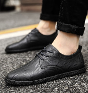 Men's casual leather shoes men's wild Peas