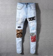 Patch patch ripped jeans