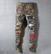 Beggar pants with printed patch