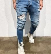 Shredded Stretch-Fit Slim Leg Denim Trousers