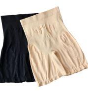 High waist anti-glare three-point safety pants