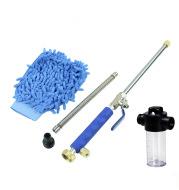 Foam high-pressure metal flushing water gun