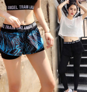 Fake two piece shorts