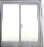 Invisible screen screen