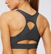 Mesh stitching beauty back bra