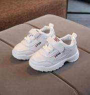 Children's sports shoes small white shoes