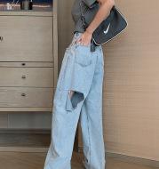 Women's ripped wide-leg jeans