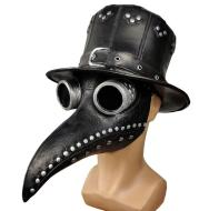 Halloween Steampunk Mask