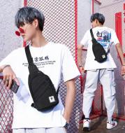 Men's diagonal chest bag