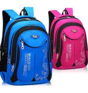 Children's lightweight waterproof schoolbag
