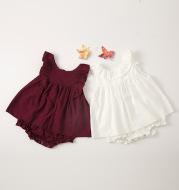 White cotton puffy skirt