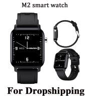 1.4 inch ultra-large screen slim watch