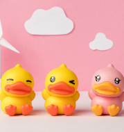 Little yellow duck car aromatherapy