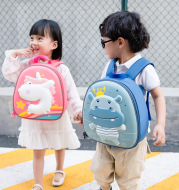 Children's anti-lost backpack