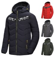 Casual hooded down jacket