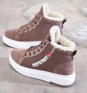 Plush padded sneakers
