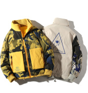 Camouflage white duck down jacket