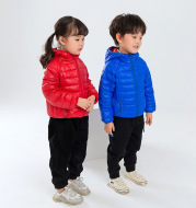 Men's And Women's Baby Light And Warm Down Jacket