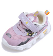 Kids Fashion Breathable Mesh Sneakers