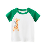 Baby Clothes Children's Short Sleeves