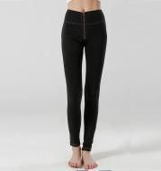 Slim-fit Buttocks Denim Women's Pencil Pants High Waist