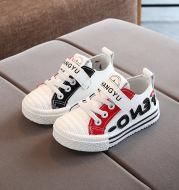 Four seasons new versatile white shoes