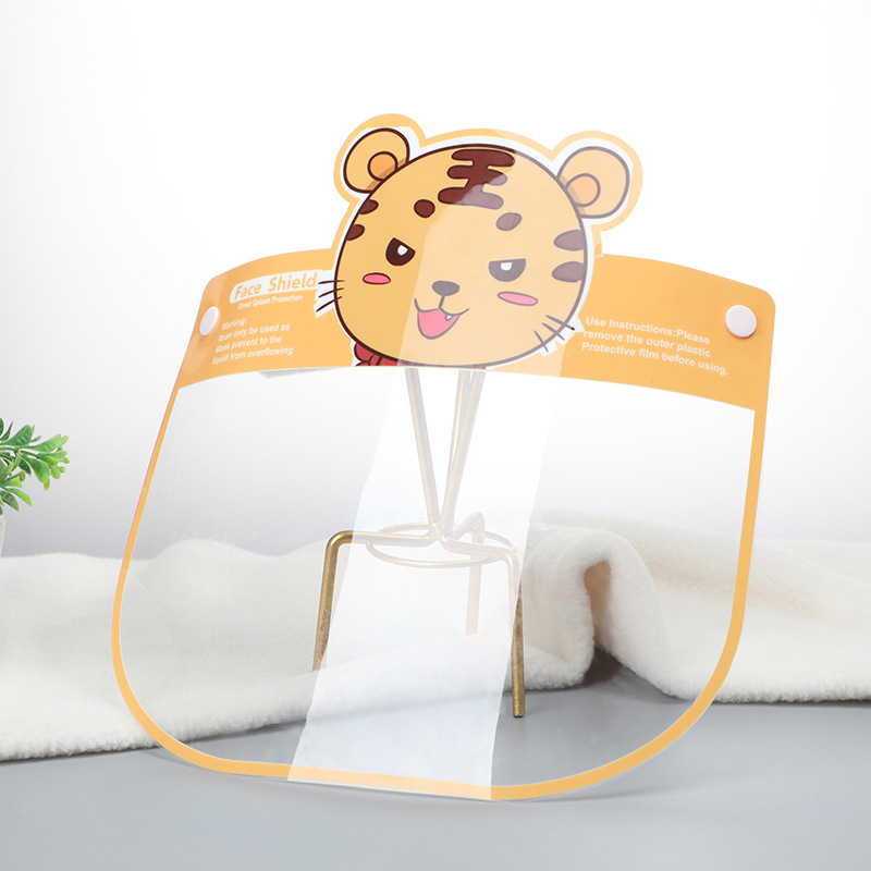 Children's Protective Mask