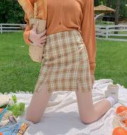 Korean Student Style Lined High Waist Split Hip Skirt