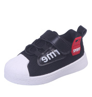 Shell-Toe Baby Breathable Mesh Sports Sneakers