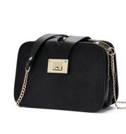 Fashion Women's Shoulder Messenger Chain Small Square Bag