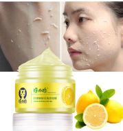 Lemon Cutin Gel Dead Skin Cleaning Pore Facial General Scrub