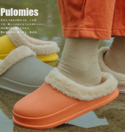 Women's Thick-Soled Outdoor Waterproof Cotton Slippers For Outer Wear