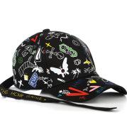 Trendy Fashion Cap Baseball Hat