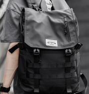 Fashionable Simple Large Capacity Leisure Travel Backpack