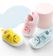 Baby Toddler Shoes Men And Women Babies