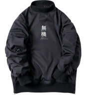 Trendy Functional Wind Pullover Inorganic Cotton Clothing
