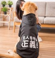 Medium And Large Dog Vest Pet Clothes