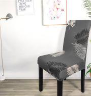 Home High Elastic Blue Flower Printed Chair Cover