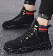 Martin Boots Men's High-top British Style Korean Style