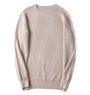 Cardigan Men's Thickened Round Neck Pullover Bottoming Sweater