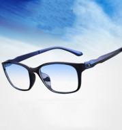 Fashion Sports Presbyopic Glasses Super Light New