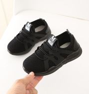 Casual Wear-resistant Running Shoes Big Children's Student Shoes