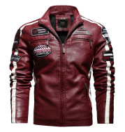 Men's Motorcycle Leather Street Motorcycle Racing Suit