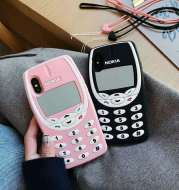 With Lanyard Nokia-style Mobile Phone Case