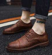Men's Casual Leather Shoes Are Increased In Business Formal Wear