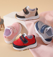Spring And Autumn Non-Slip Soft-Soled Baby Shoes, Children's Shoes, Women's Breathable Shoes